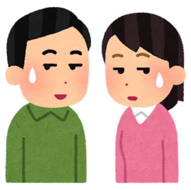 づい 気 気まずい ま 職場の片思いで気まずい関係から抜け出すための方法【15個】